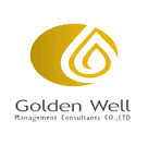 Golden Well Management Consultants Co., Ltd