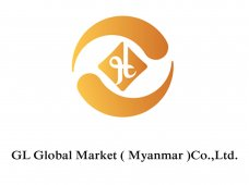 CLF Global Market (Myanmar) Ltd.