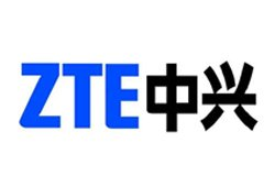 ZTE Myanmar Company Limited.