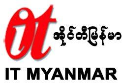 IT MYANMAR